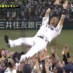 森本稀哲「西武は移籍した選手をすぐに受け入れてくれた。横浜とは違う」