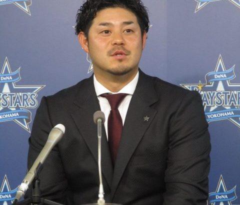 【ホワイト球団】DeNA宮崎敏郎、8000万円アップの年俸1億6000万円で契約更改