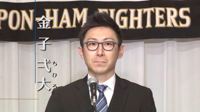 日ハム栗山監督、金子弌大を開幕3連戦でオープナー起用か