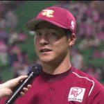 【朗報】楽天・茂木栄五郎、完全復活!「1軍キャンプでやりたい」