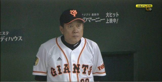 【悲報】原監督、広島を煽りに煽りまくる「私が監督の時は大したことなかった」