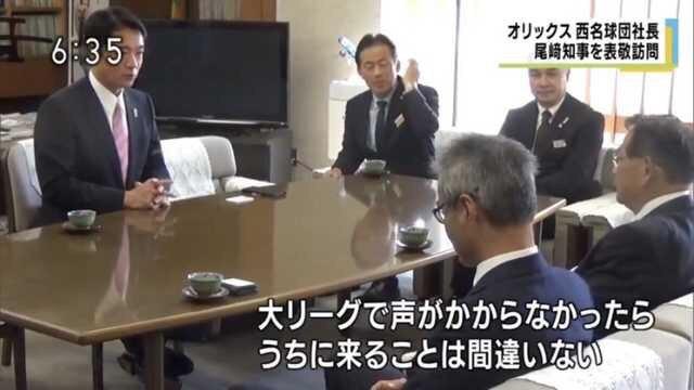 【悲報】イチロー日本復帰完全否定「神戸にプロ野球チームあれば考えた」