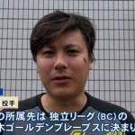【悲報】中日クビの若松駿太(23)「なぜ戦力外になったかが分からない」