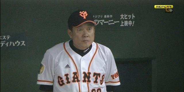【悲報】巨人・原辰徳さん、初年度優勝が最低ラインになってしまう