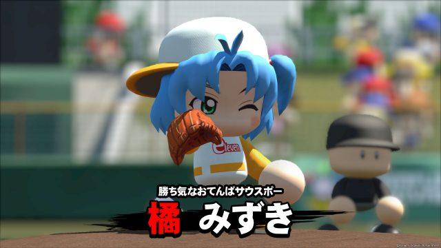 女性初のプロ野球選手!←野手は無理。左の下投げ投手位しか無理じゃね