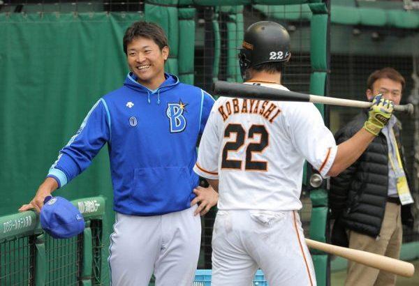 【悲報】横浜・中井大介さん「巨人は年齢層が広いから声かけも少なくて一体感が無かった」