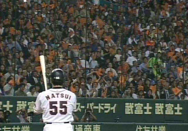 4(中)松井 秀喜 .334(500-167) 50本 107打点