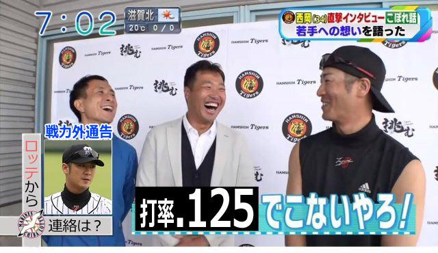 西岡剛さん(35歳無職).125 0本 1打点←これほしい球団ある?