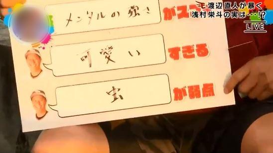 【悲報】楽天・浅村「西武ドームで虫めちゃくちゃ出るんすよ。それが嫌になりました」