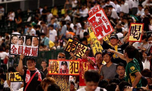 【悲報】阪神ファン「巨人ファンはマナーがめちゃくちゃ良い」