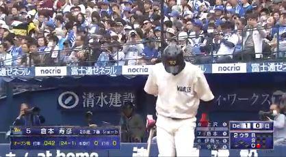 【悲報】DeNA倉本寿彦さん、1打席目空振三振で打率が.040に
