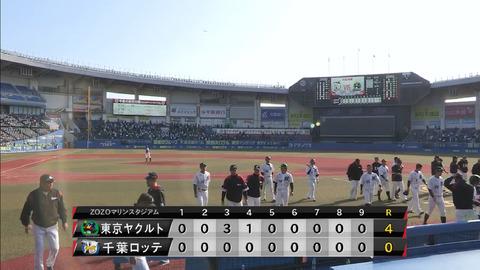 【悲報】千葉ロッテマリーンズ、本拠地16連敗