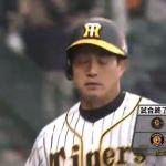 【●●●●●▲●】阪神タイガース、弱い。