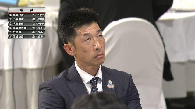 【悲報】OP戦未勝利の阪神・矢野監督のコメントが酷い…