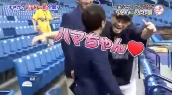 鈴木一朗さん(元イチロー)が引退後最初に出るテレビ番組