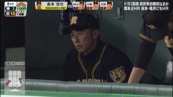 【悲痛】阪神・矢野監督、いろいろと察する