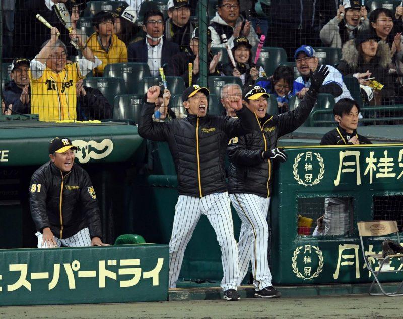 【定期】阪神矢野監督、はしゃぐ