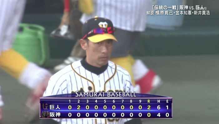 【悲報】阪神タイガース、巨人に弱すぎる
