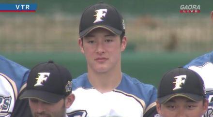 【朗報】日ハム吉田輝星、5月のロッテ戦で1軍デビューか