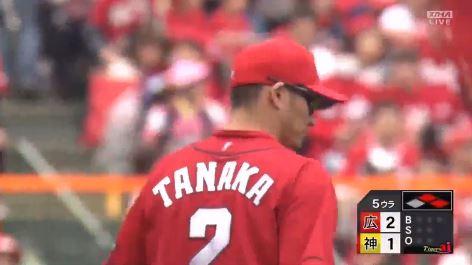 赤い倉本こと、田中広輔さんの成績・・・