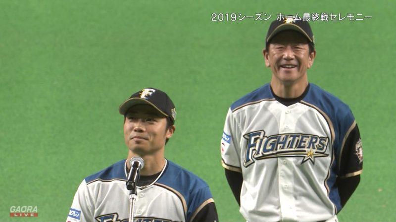 【卒業】日ハム中島卓也さん、FA権行使へ「他球団の話聞いてみたい」