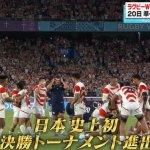 【朗報】日本人さん、痛いンゴしないラグビーがサッカーより面白いということに気付く