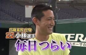 【急募】巨人小林誠司さんとトレードで釣り合う選手