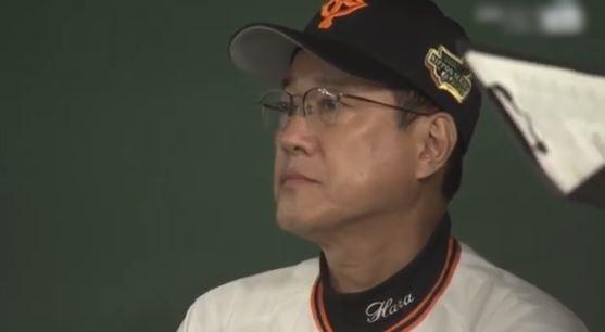 原辰徳監督、日本ハム大谷のポスティング密約は「重罪」