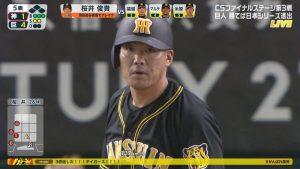 【GIF】桜井の執拗なイン攻めに福留孝介さんキレる