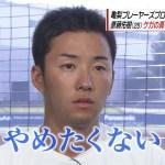 日ハム斎藤佑樹(31)「あの頃(13年前)のようなブームをまた起こしたい」