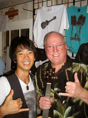 Jake Shimabukuro Tupelo 2009