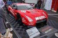 GT500 GTR