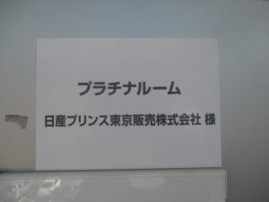 img_5560