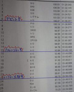 imgp3814