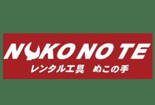 rogo_nukonote