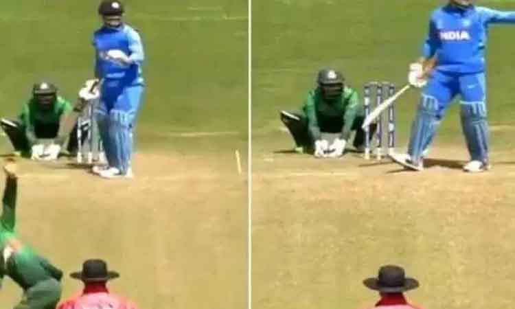 Did you know! Dhoni set field for Bangladesh while batting