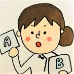 口内炎予防にビタミン剤! 飲み方選び方