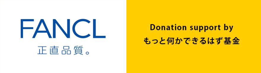 fancl banner