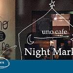 「Night Market -本気で遊ぶ、ぜいたくな夜-」にリベルテも参加します!