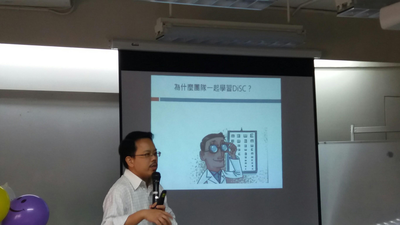 會員大會 – 臺灣非營利組織領導力發展協會