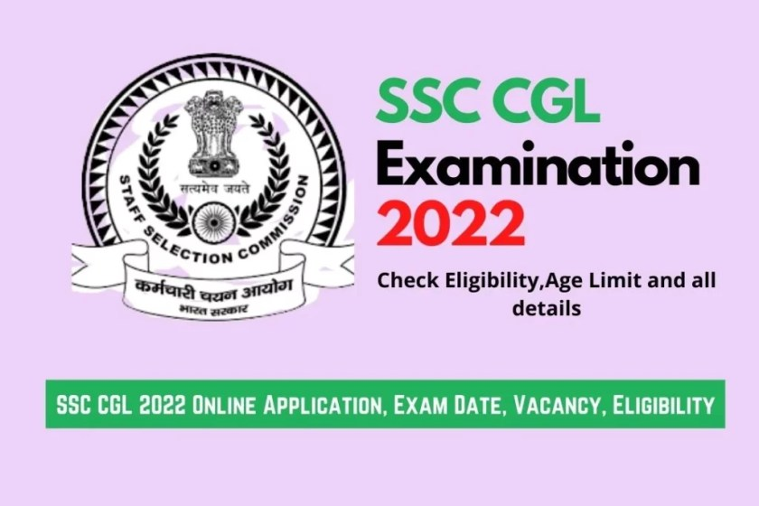एसएससी सीजीएल 2022 परीक्षा अधिसूचना