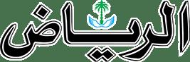 جريدة الرياض – كتاب لتعليم الصم القرآن الكريم