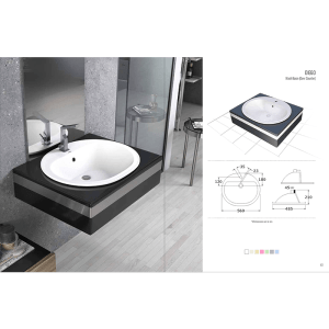 DIEGO Wash Basin (Over Counter)