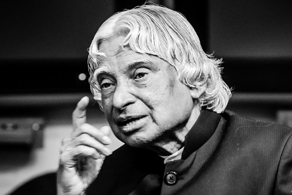 Condolence Meeting on sudden demise of former President of India A.P.J. Abdul Kalam
