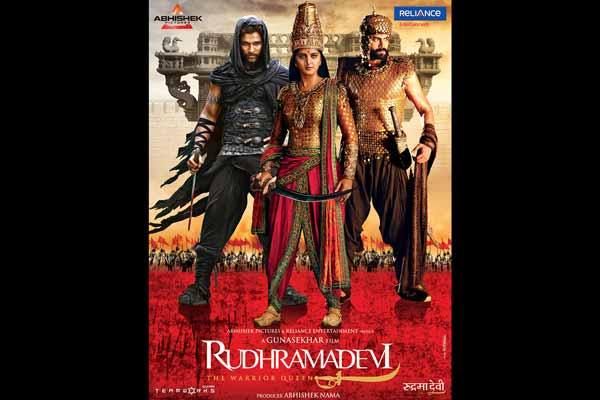 RUDHRAMADEVI to release on 9th October, 2015