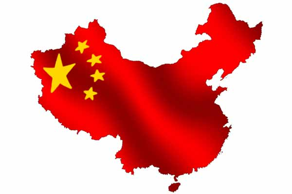 China: Not blocking India's bid to join Nuclear Suppliers Group