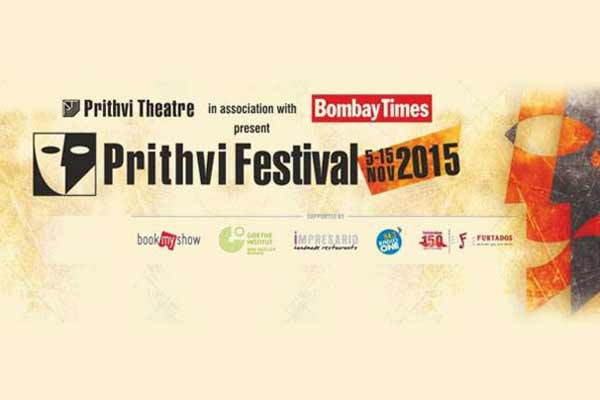 Prithvi Theatre Festival 2015: Plays by Lillete Dubey, Makarand Deshpande, Manav Kaul to be featured