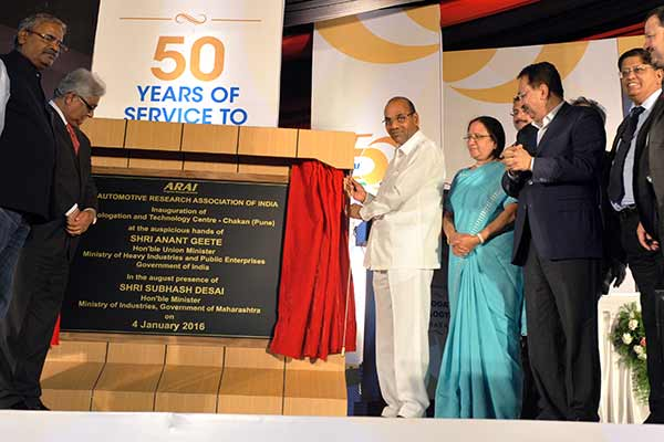 Union Minister Anant Geete inaugurates ARAI's Homologation and Technology Centre at Chakan