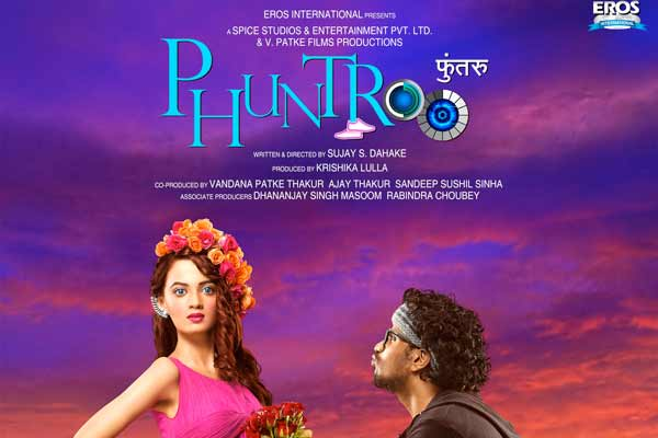 Phuntroo trailer launch: All Set for release on 11th March 2016