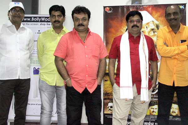 Special screening of Marathi film Barad
